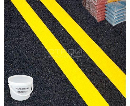 Желтый холодный дорожный пластик на асфальте