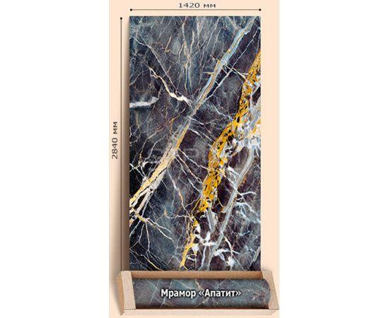 Мраморные обои Апатит коллекции Фиеста